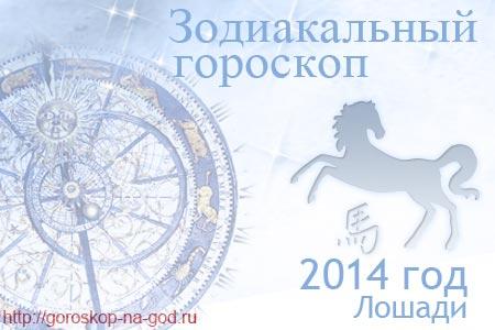 �������� �� 2014 ���