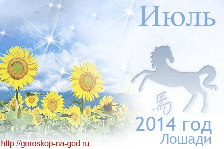 Овен гороскоп на месяц январь 2014