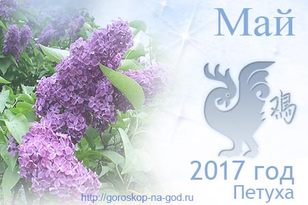 Овен гороскоп на месяц январь 2017