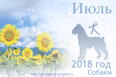 Овен гороскоп на месяц январь 2018